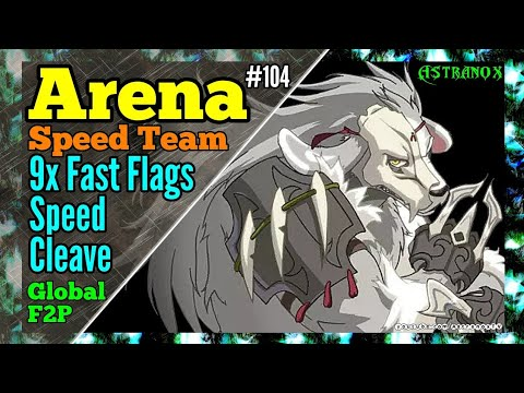 EPIC SEVEN Arena