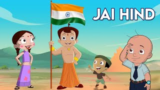 Chhota Bheem & Mighty Raju - Independence Day Special | स्वतंत्रता दिवस | Cartoon for Kids in Hindi