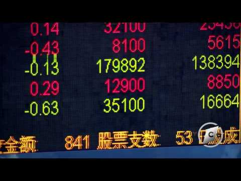MSCI's Decision to Include China's A-Shares in EM Index Represents Pivotal Point for Global Finance