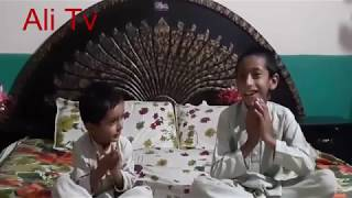 Down by the Bay children funny moments Ali TV