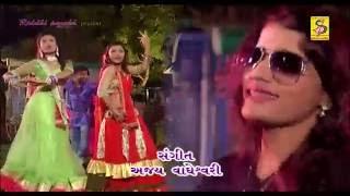 Download Hindi Video Songs - Rajal Barot New Album 2016 Promo | Dj Achko Machko | Kano Maro Gom Dhani