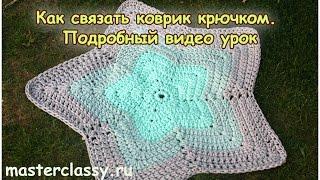 DIY crochet mats tutorial. Как связать коврик крючком. Подробный видео урок