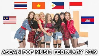 ASEAN POP MUSIC OF FEBRUARY 2019