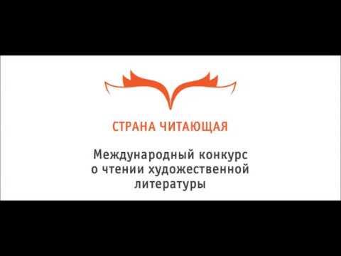 Изображение предпросмотра прочтения – ЕлизаветаЛось читает произведение «Бежит тропинка с бугорка» М.И.Цветаевой
