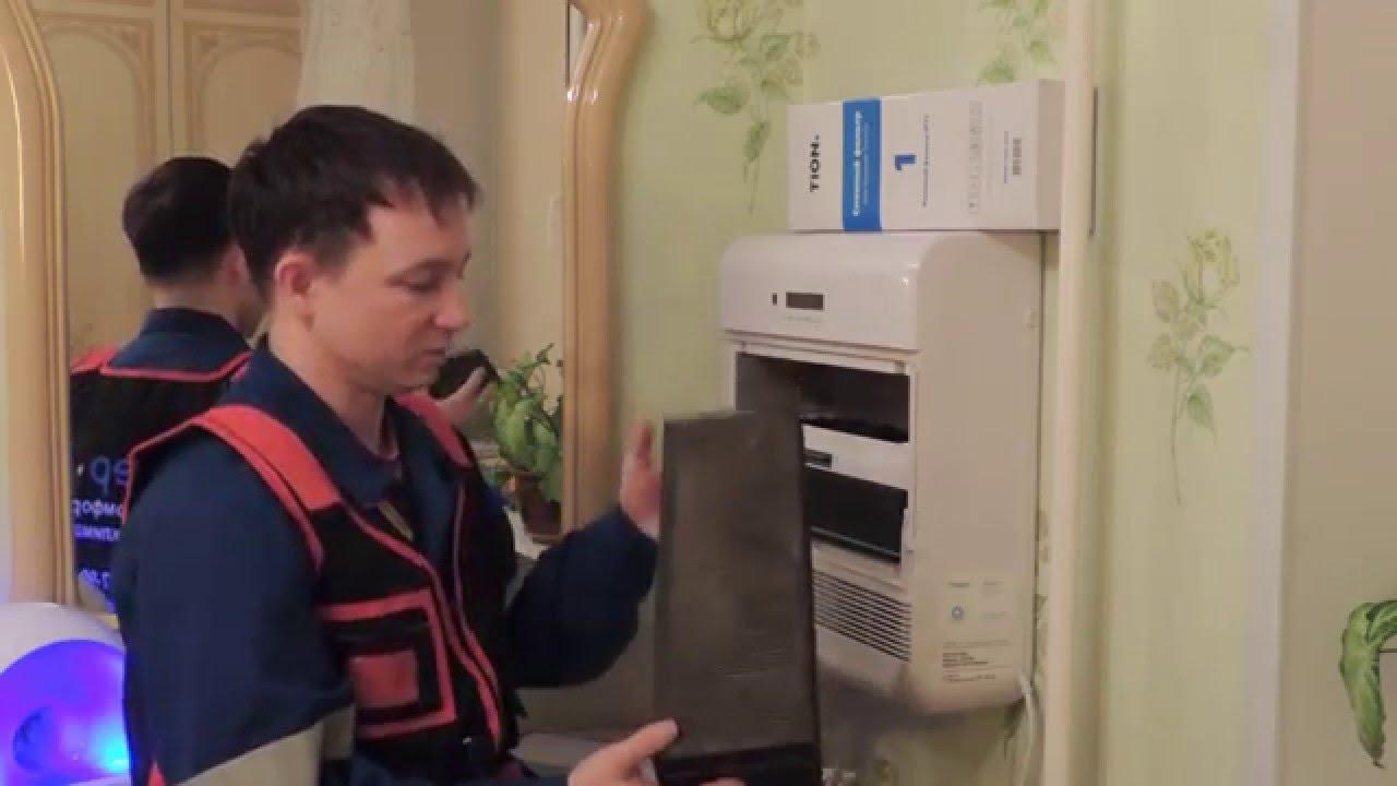 Поможет аллергикам или астматикам, нужен, если в семье есть маленькие дети. Монтаж tion o2 занимает всего 1 час и не портит ремонт. Купить.