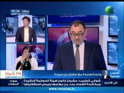 Ouhayda Ouhayda du jeudi 6 avril 2017