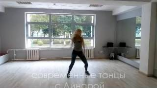 Обучение. Современные танцы с Динарой