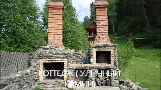 видео Цены на базах отдыха Горного Алтая в 2017 - 2018 году. Алтай из Омска 2017 - 2018. Путевки в Горный Алтай.