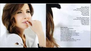 Nancy Ajram - Asaad Allah Mesak