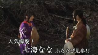 真田くノ一忍法伝 かすみ 因習の村を斬れ!』 DVD予告編です。 そこは邪...