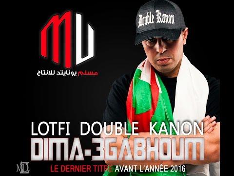 LOTFI DK 2016 / DIMA 3GABHOUM / [Clip Officiel] HD