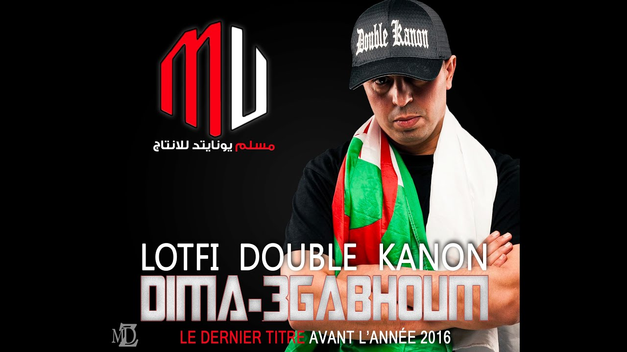 lotfi double kanon mp3 gratuit 2013
