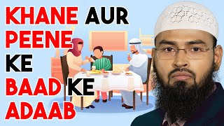 Video Khane Aur Peene Ke Baad Ke Adaab By Adv. Faiz Syed download MP3, 3GP, MP4, WEBM, AVI, FLV Januari 2018