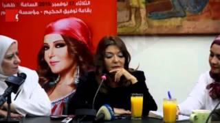 سميرة سعيد: