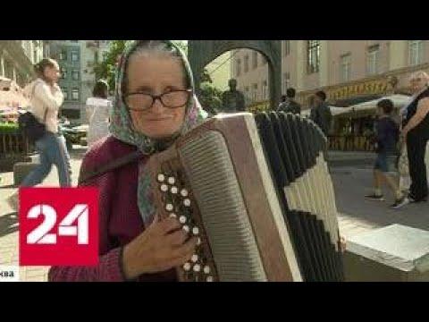 Вернуть машины на Старый Арбат: идея понравилась не всем - Россия 24