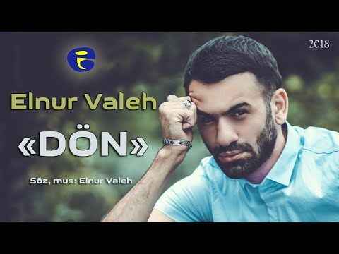Elnur Valeh - DON | Official Audio | © 2018
