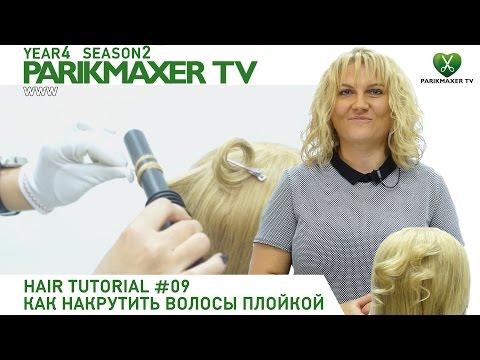 Короткая стрижка с удлиненной челкой Short haircut with side swept bangs. parikmaxer tvиз YouTube · С высокой четкостью · Длительность: 9 мин29 с  · Просмотры: более 1.287.000 · отправлено: 4-2-2014 · кем отправлено: parikmaxer TV
