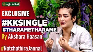 Thaarame Thaarame Kadaram Kondan Single Exclusive by Akshara Haasan on Natchathira Jannal