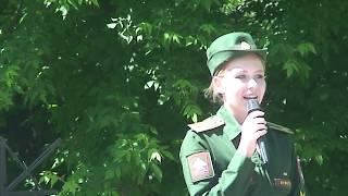 День военного переводчика 2018