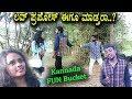 Geleya Geleya Funny Kannada Short Film | Kannada Fun Bucket latest | Kannada Comedy Videos