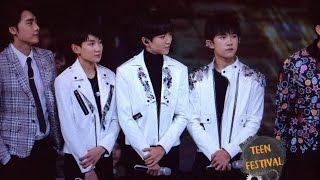【TFBOYS  王源】tfboys 《上星20周年湖南衛視2017跨年演唱會》 【Roy Wang Yuan】