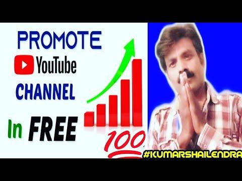 YouTube video rank kaise kare | YouTube video rank tips | #KUMARSHAILENDRA