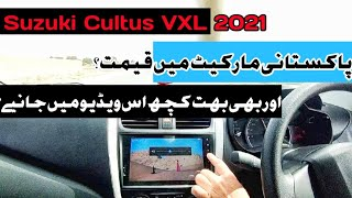 #Suzuki_Cultus_VxL 2021 |Test Drive and Review|TALIBjAN Official