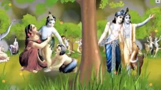 4D Krishna Mobile App Vrindavan Look