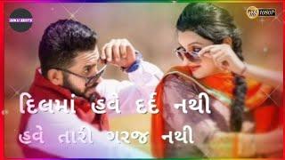 Gujarati Status Gujarati Status 2019 New Gujrati Gujrati Ringtone Gujrati_status