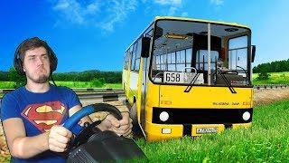 ПЕРВЫЙ РАЗ СЕЛ ЗА РУЛЬ АВТОБУСА - ИКАРУС в CITY CAR DRIVING + РУЛЬ