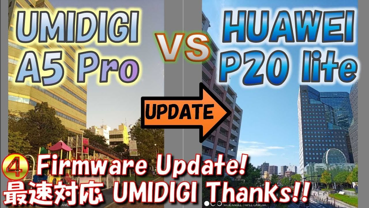 【Review】UMIDIGI A5 Pro vs P20 lite Part4 Summary【日本語 & English Sub】