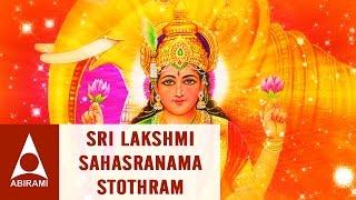 Sri Lakshmi Sahasranama Stothram | Sree Lakshmi Sahasranama Stothram | Tamil Devotional| By Usha Raj