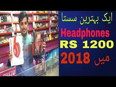 Bluetooth wireless headphones price in pakistan