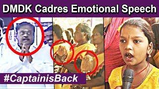 விஜயகாந்த் வருகை! தொண்டர்கள் கொண்டாட்டம். DMDK Cadres Emotional Speech | Vijayakanth returns Chennai