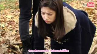 Howl - Have I told you Playful kiss ost Thai Trans