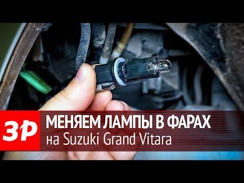 Suzuki grand vitara замена маслосъемных колпачков