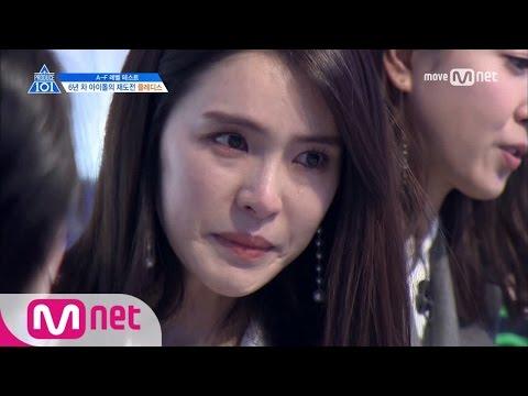 PRODUCE 101 season2 [1회] 가희쌤의 눈물ㅣ플레디스 감동호, 김종현, 최민기, 황민현 170407 EP.1
