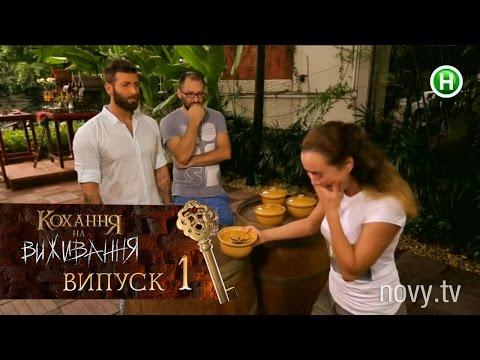 Шоу: Любовь с первого взгляда - Вокруг ТВ.
