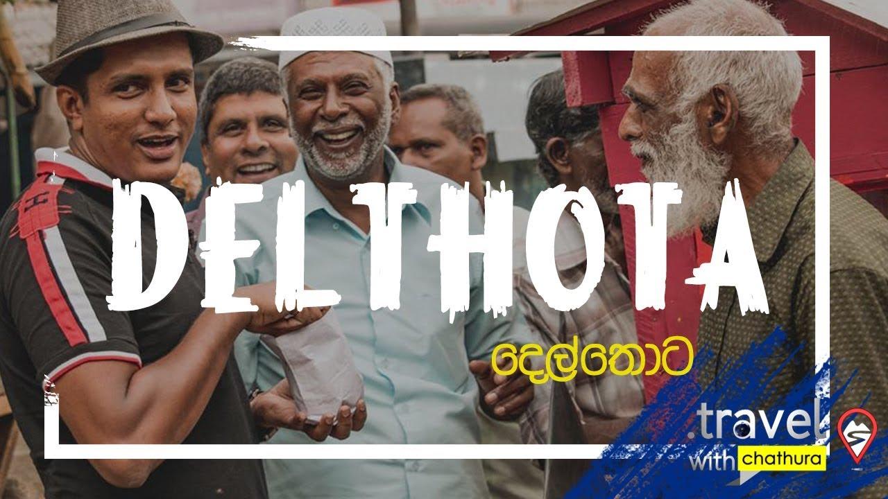 Travel with Chatura @ Delthota, Sri Lanka - 29th September 2018