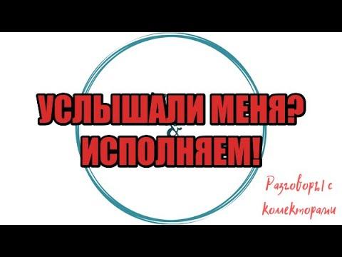 Сборная солянка №651  Коллекторы  Банки  230 ФЗ  Антиколлектор 