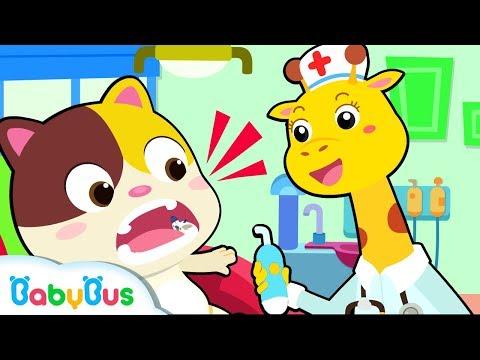 미미 이가 너무 아파요|치과의사|치카치카 양치놀이|의사놀이|안전교육|생활습관|베이비버스 동요|BabyBus