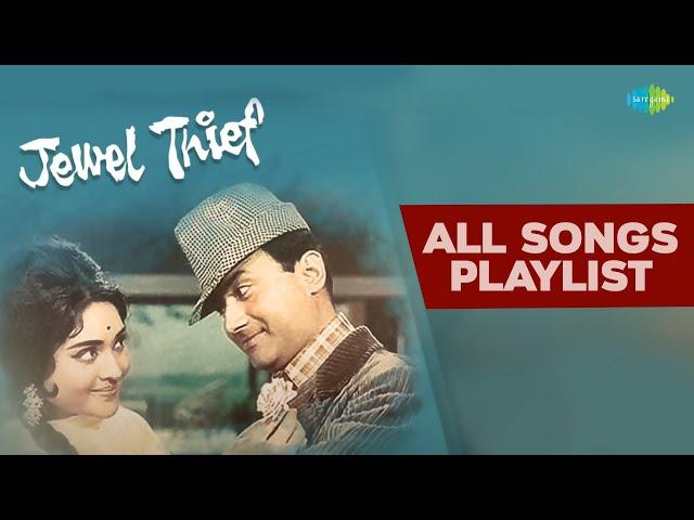 Jewel Thief 1967 All Songs Jukebox Dev Anand Yeh Dil Na Hota Bechara More Old Hindi Songs Youtube