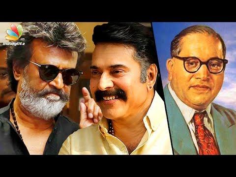 മമ്മൂട്ടിയും രജനിയും വീണ്ടും | Mammootty as Ambedkar in Rajnikanth''s Kaala | Malayalam Cinema News