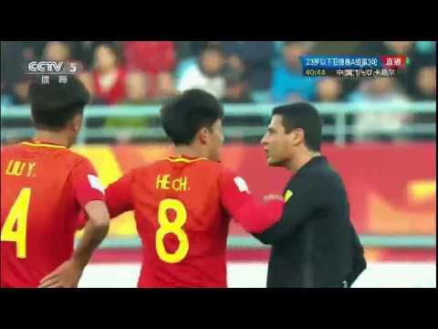 China 1-2 Qatar (AFC U23 Championship 2018)  Dirty Referee's Performance - Disgrace of Football