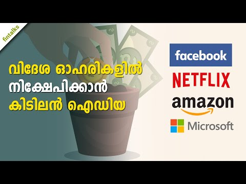 How To Invest In Foreign Stocks | Forex Trading Malayalam | Fintalks Malayalam
