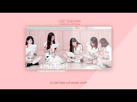 [VIETSUB] PRODUCE 48 - 다시 만나 ( See You Again)