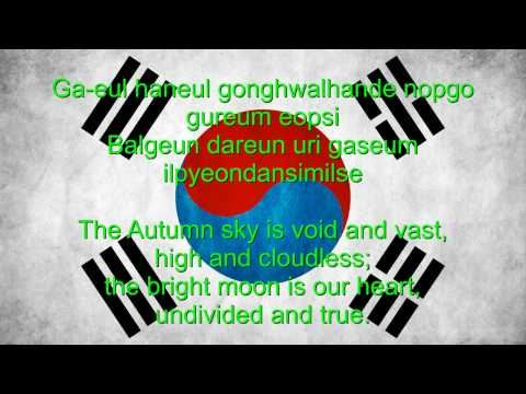 """Aegukga"" South Korea National Anthem English lyrics"
