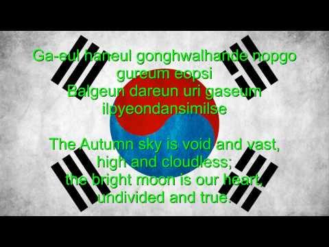 """""""Aegukga"""" South Korea National Anthem English lyrics"""