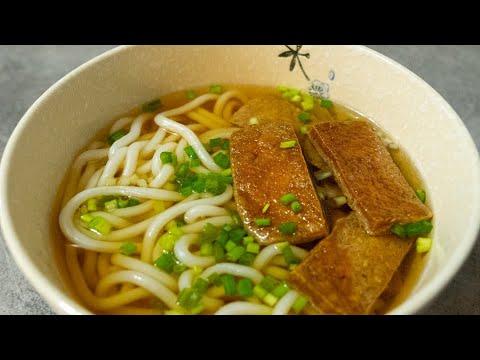 kitsune-udon-(recette-japonaise)---soupe-traditionnelle-rapide