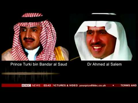 Al Saud Kidnapped Princes BBC News Channel 17 09 2017